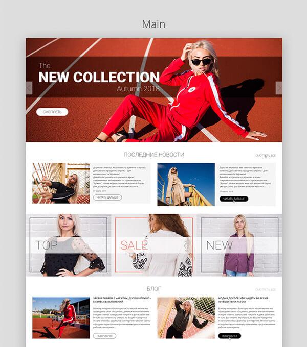 Arjen Website
